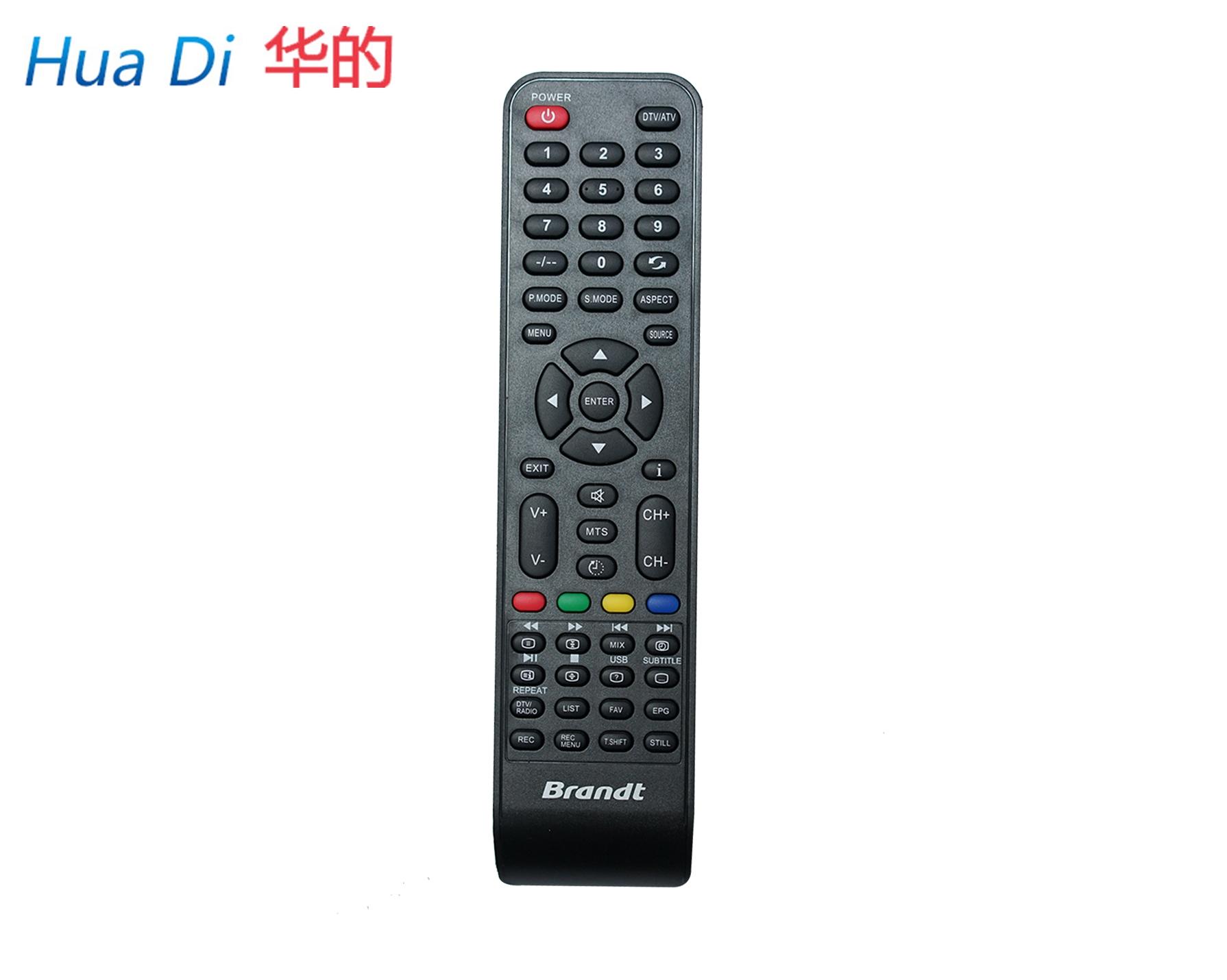 电视机遥控器HD53A