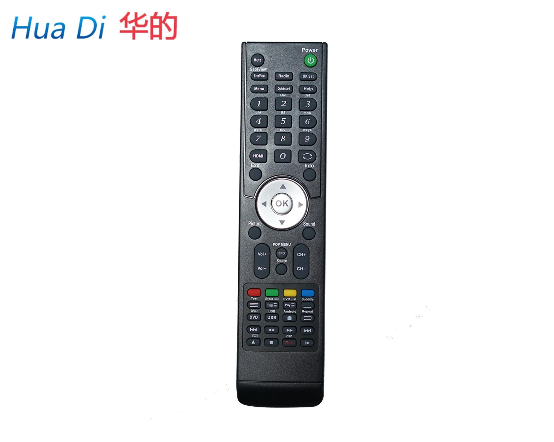 电视机遥控器HD55A