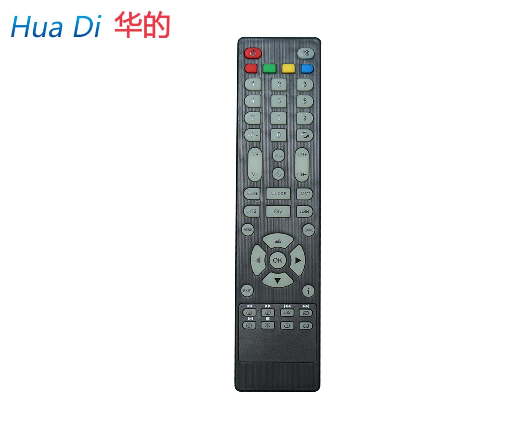 电视机遥控器HD55C