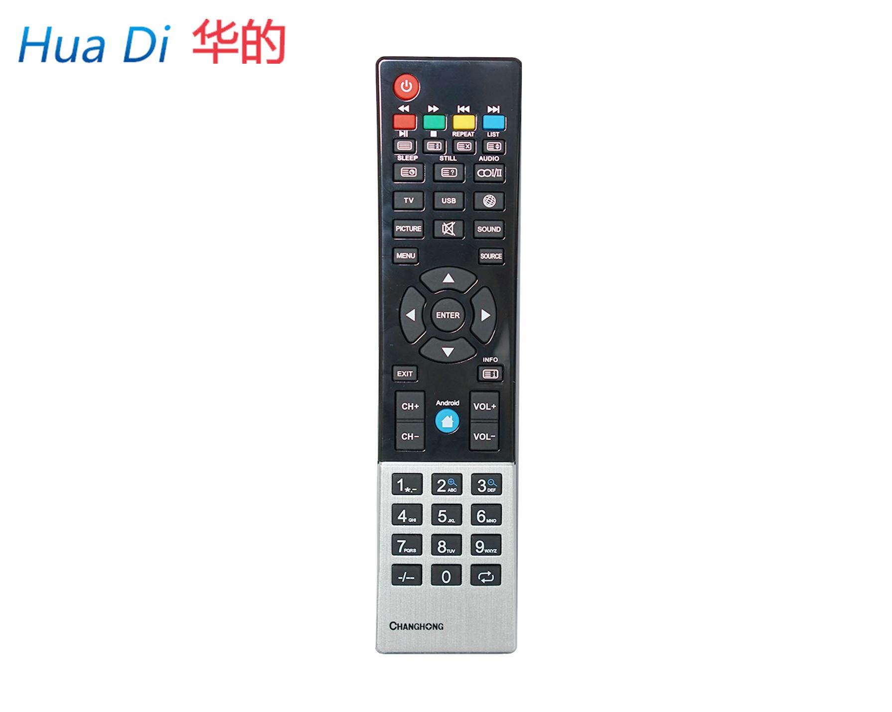 电视机遥控器HD44C