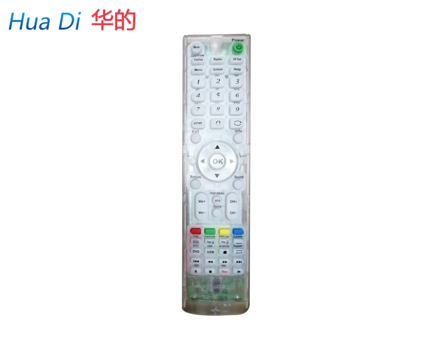 网络电视机遥控器