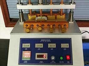 遥控器按键测试机