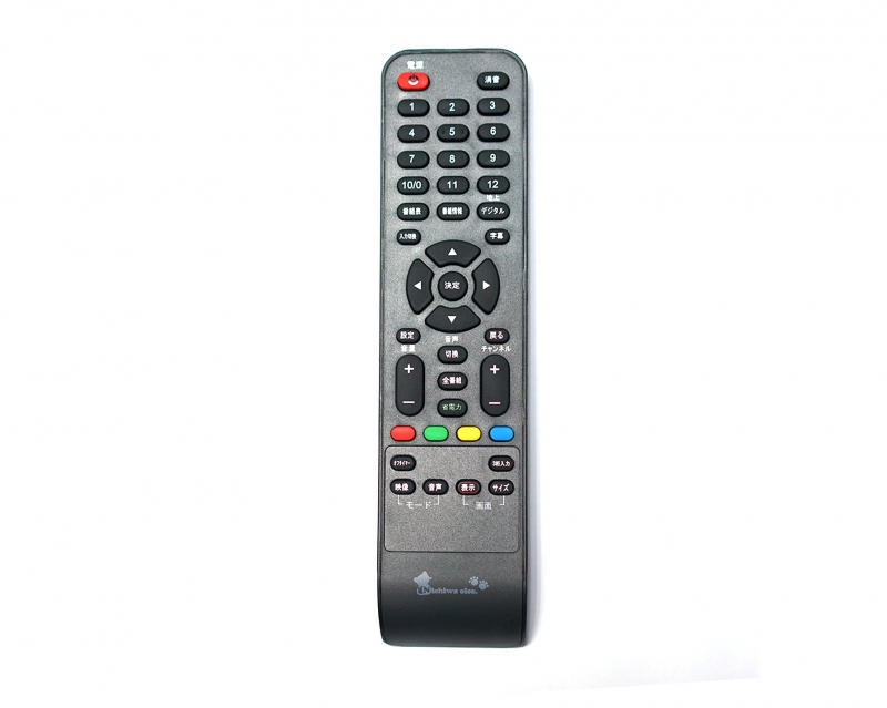 电视机遥控器