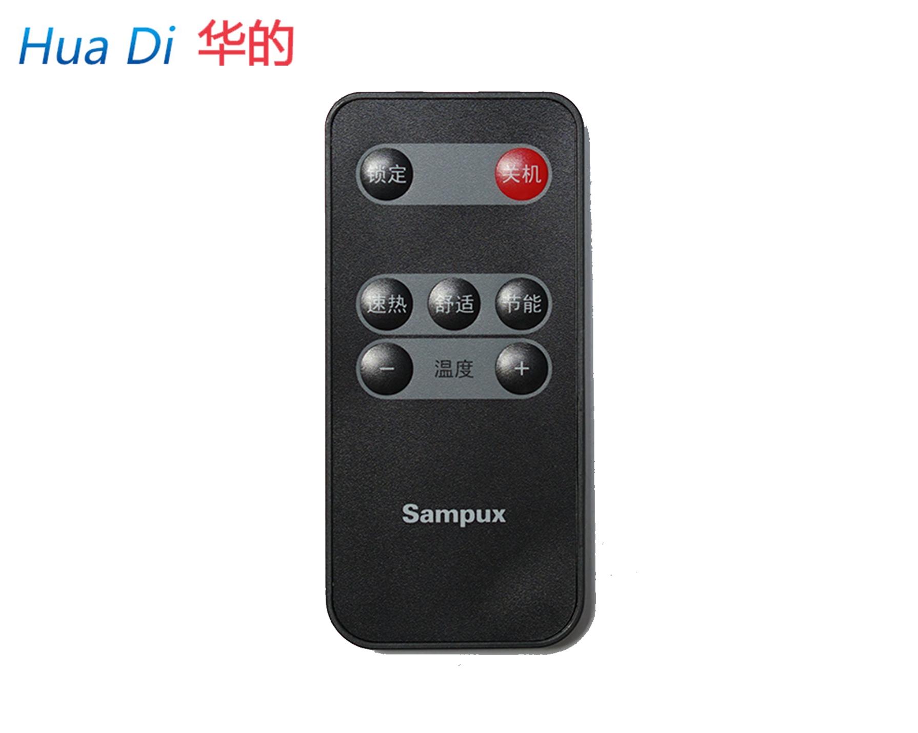 多媒体遥控器HD18B