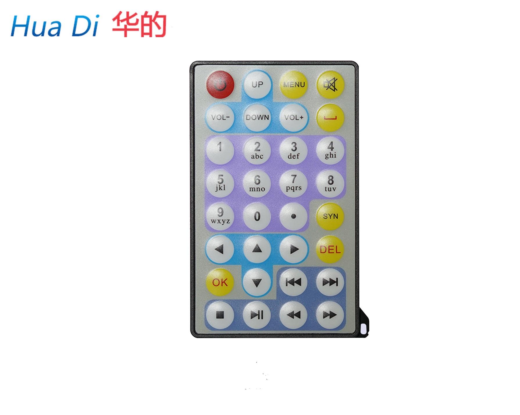 多媒体遥控器HD32B