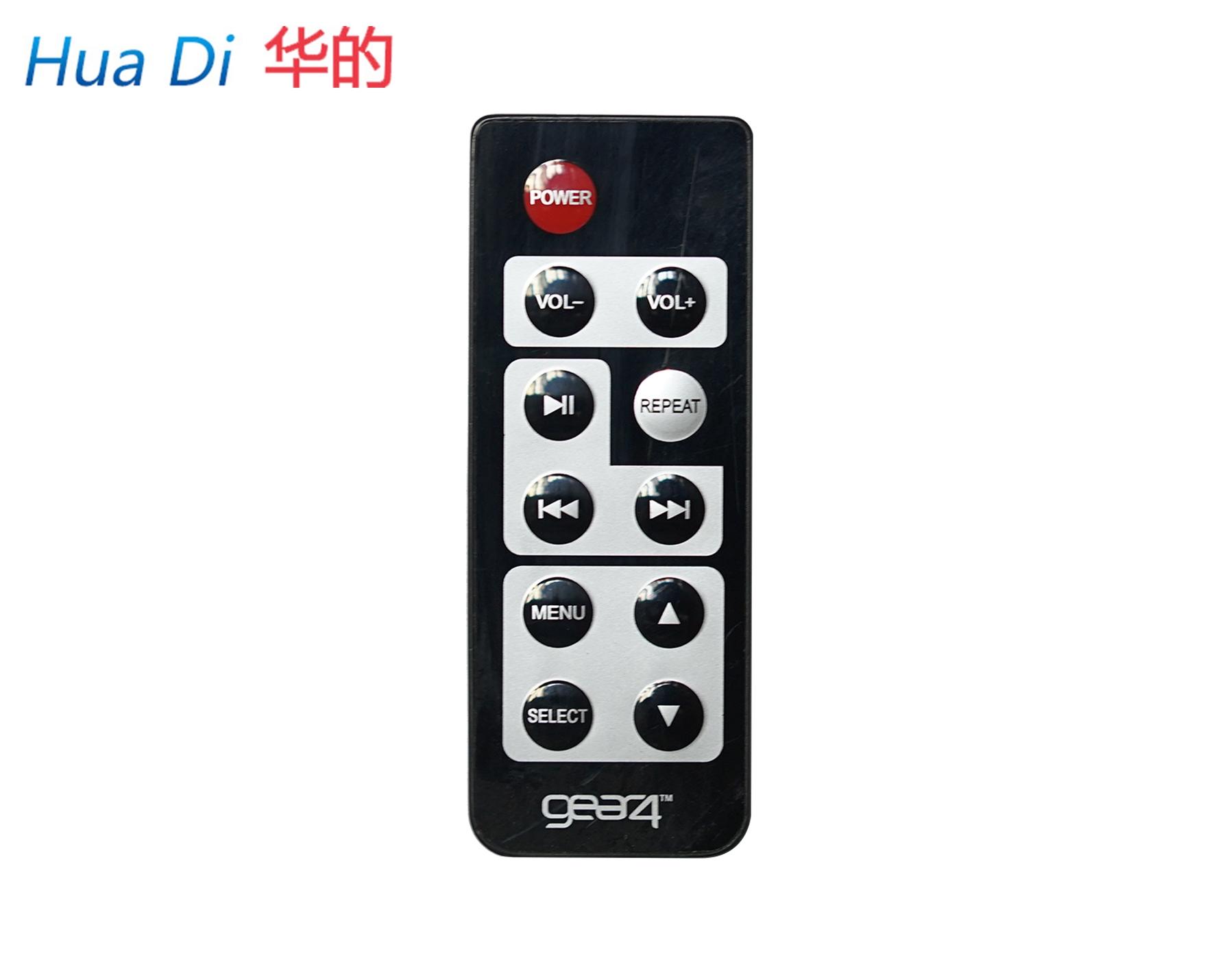 多媒体遥控器HD12C