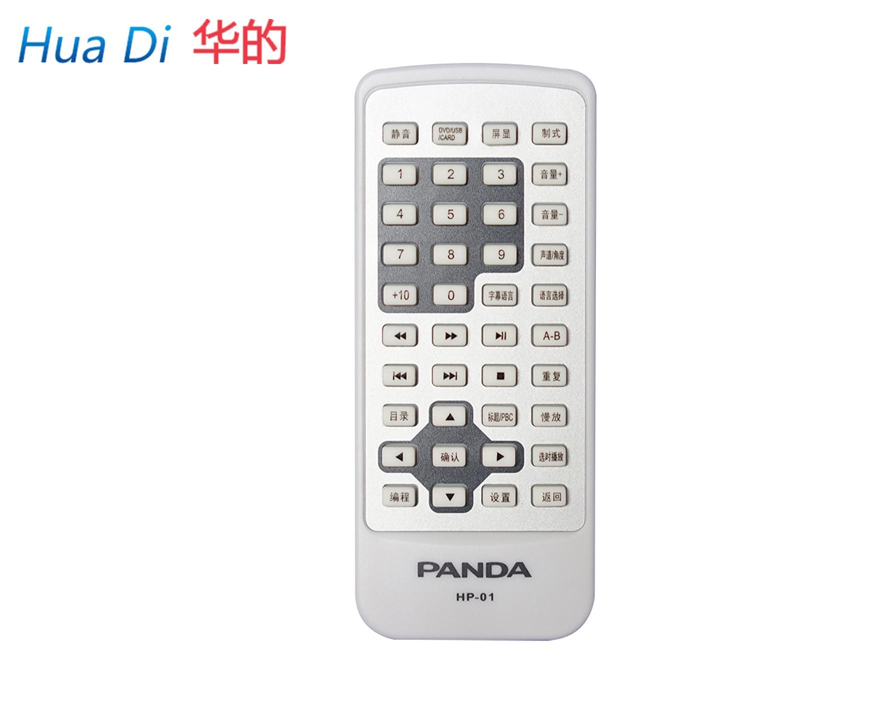 多媒体遥控器HD40B