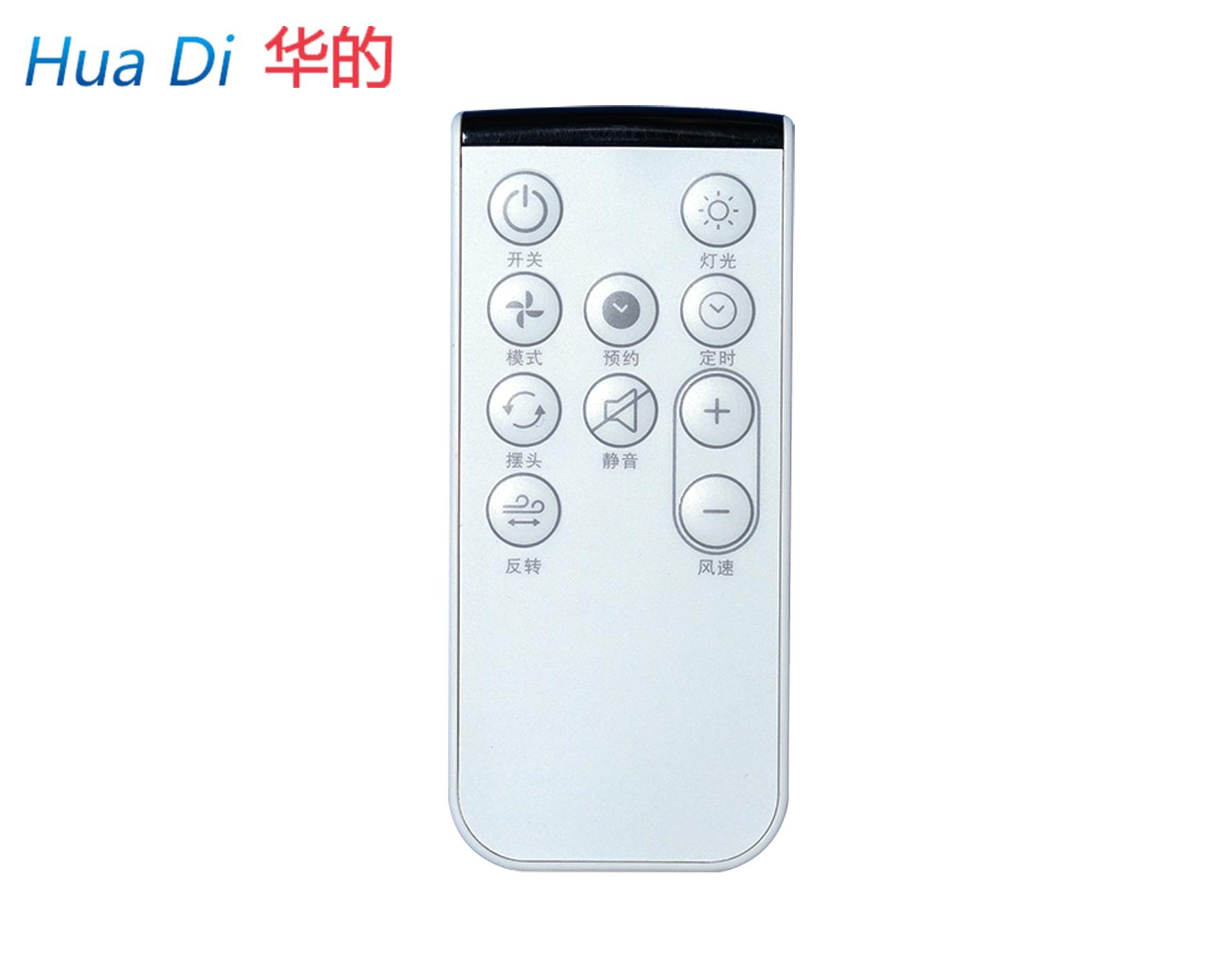 电风扇遥控器HD18E