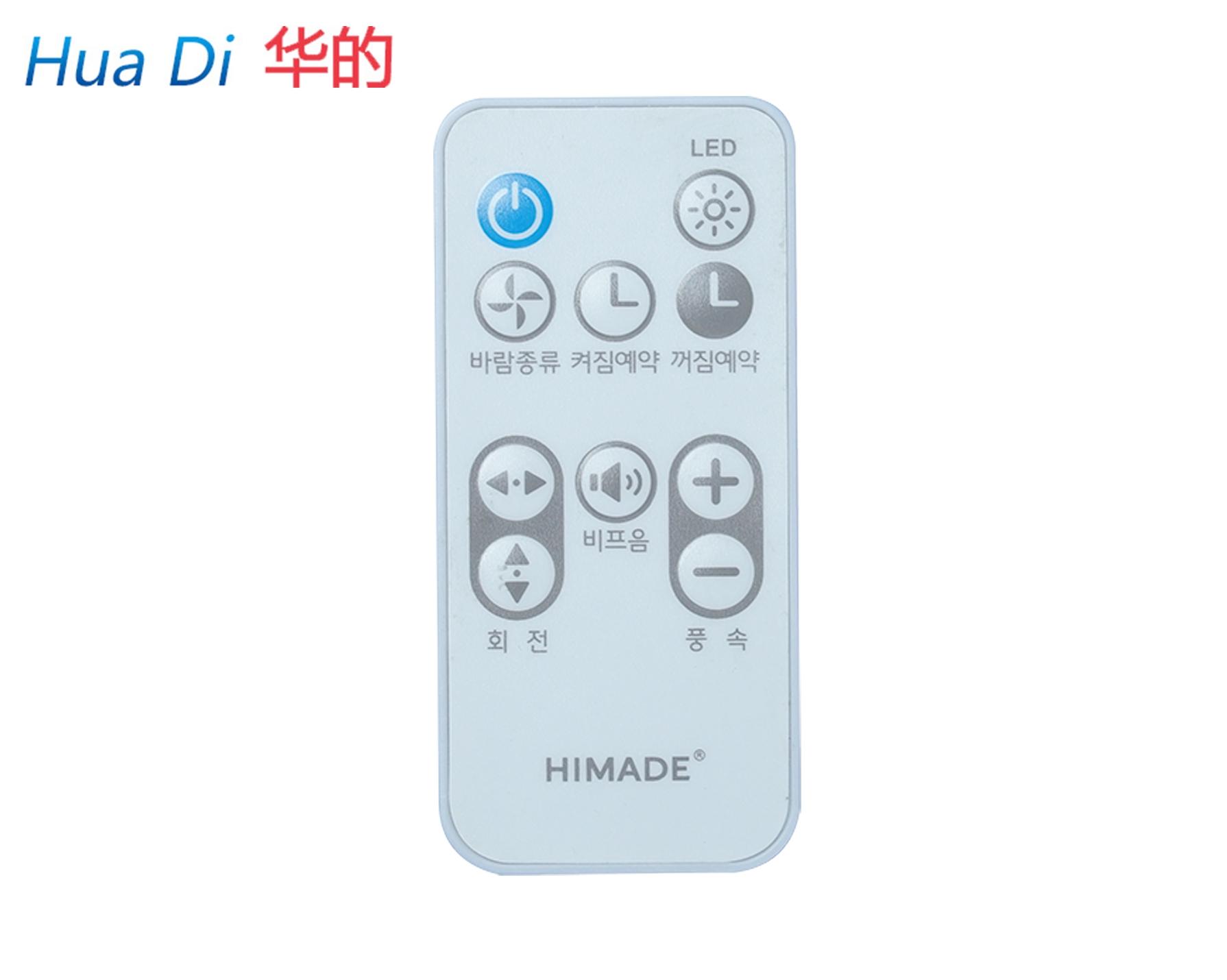 风扇遥控器HD18B