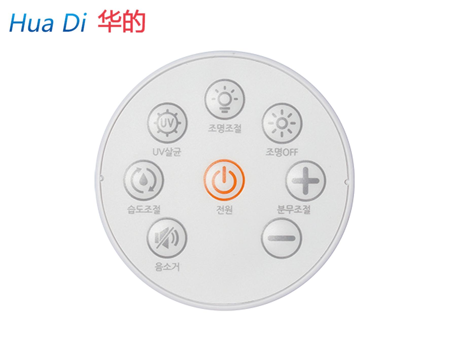 风扇遥控器HD08B