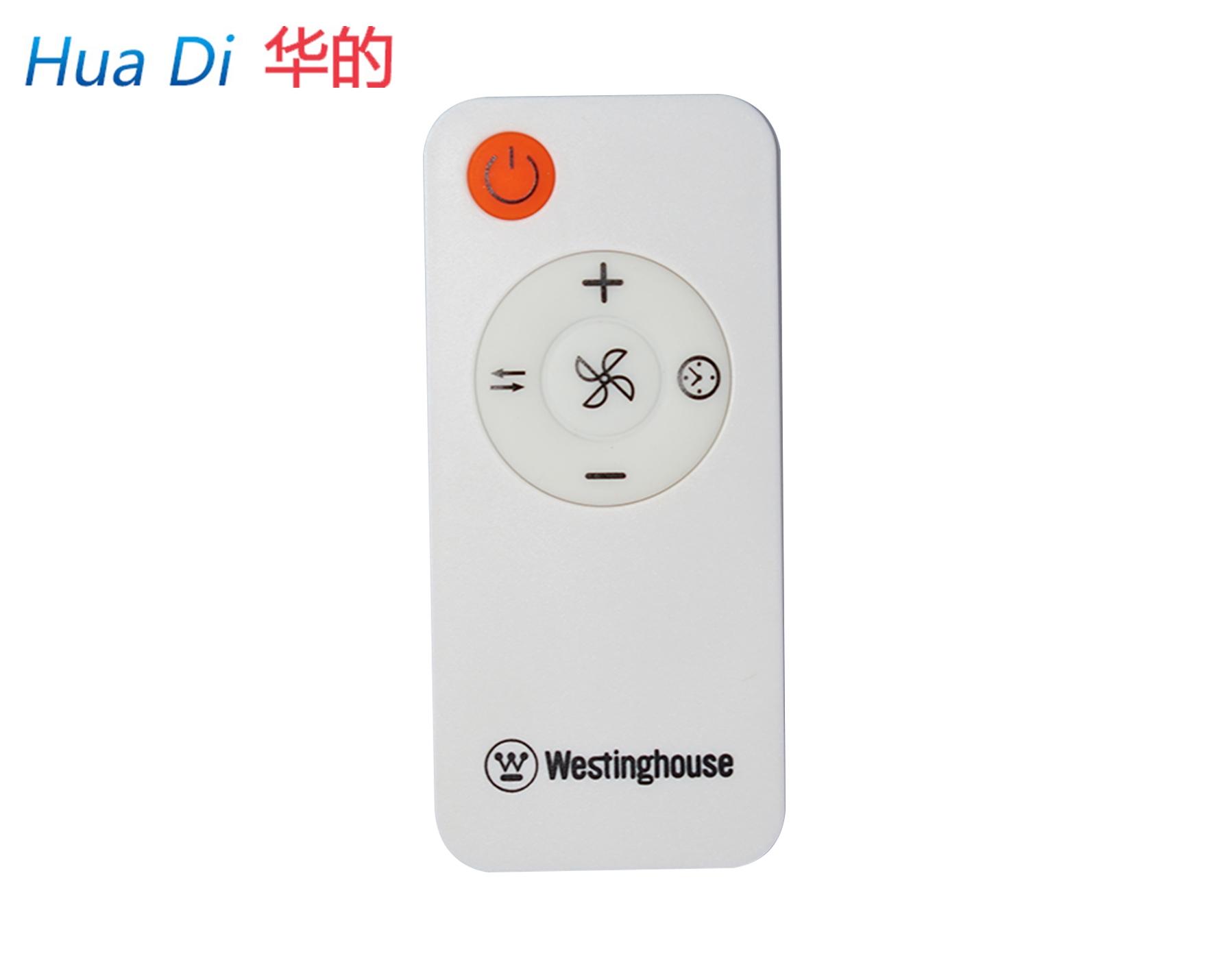 风扇遥控器HD07A
