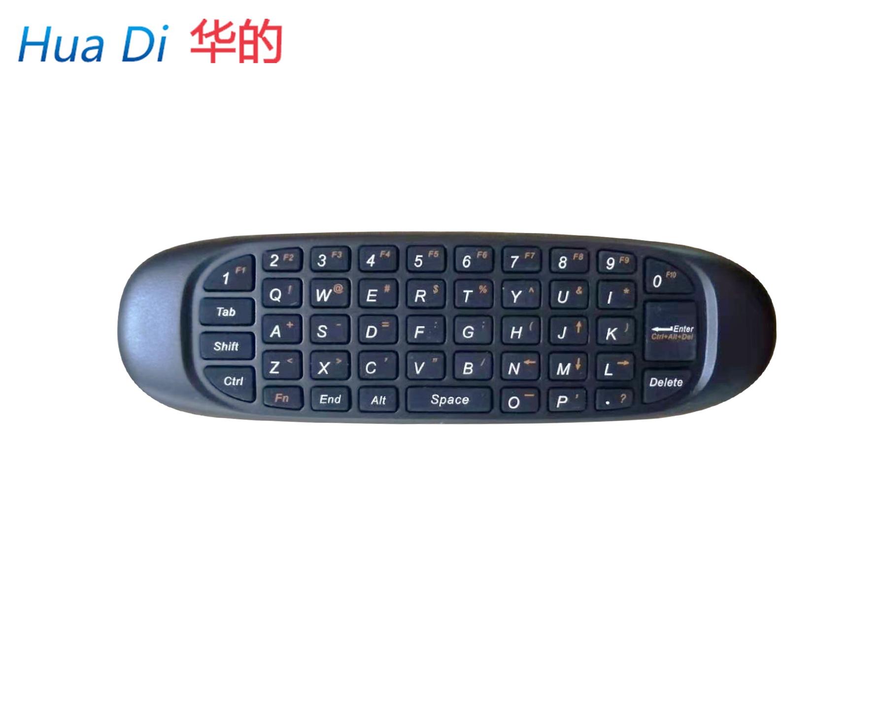 网络播放遥控HD46AJP1