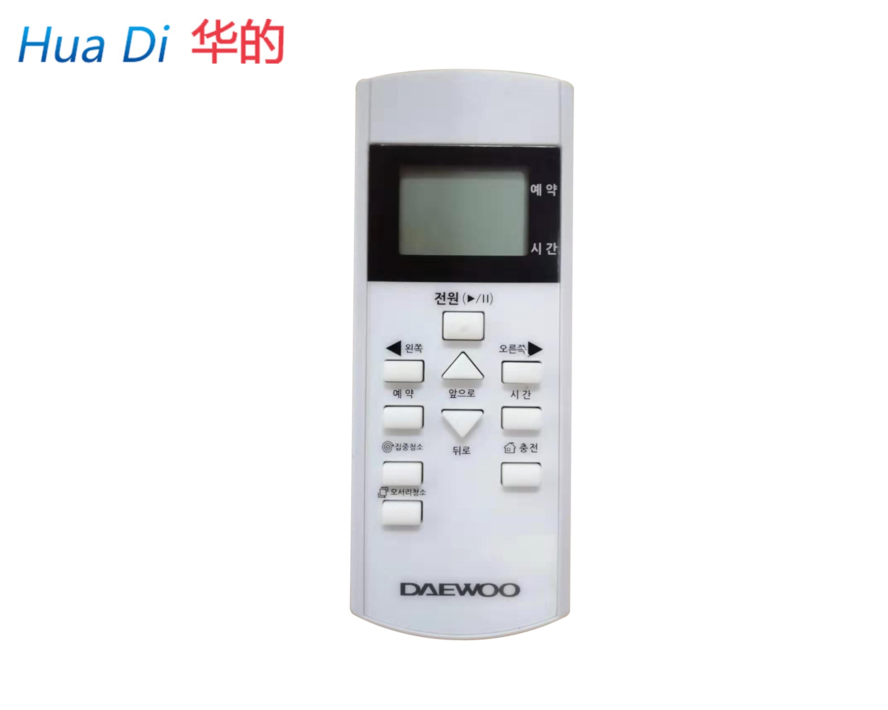扫地机遥控器HD10B