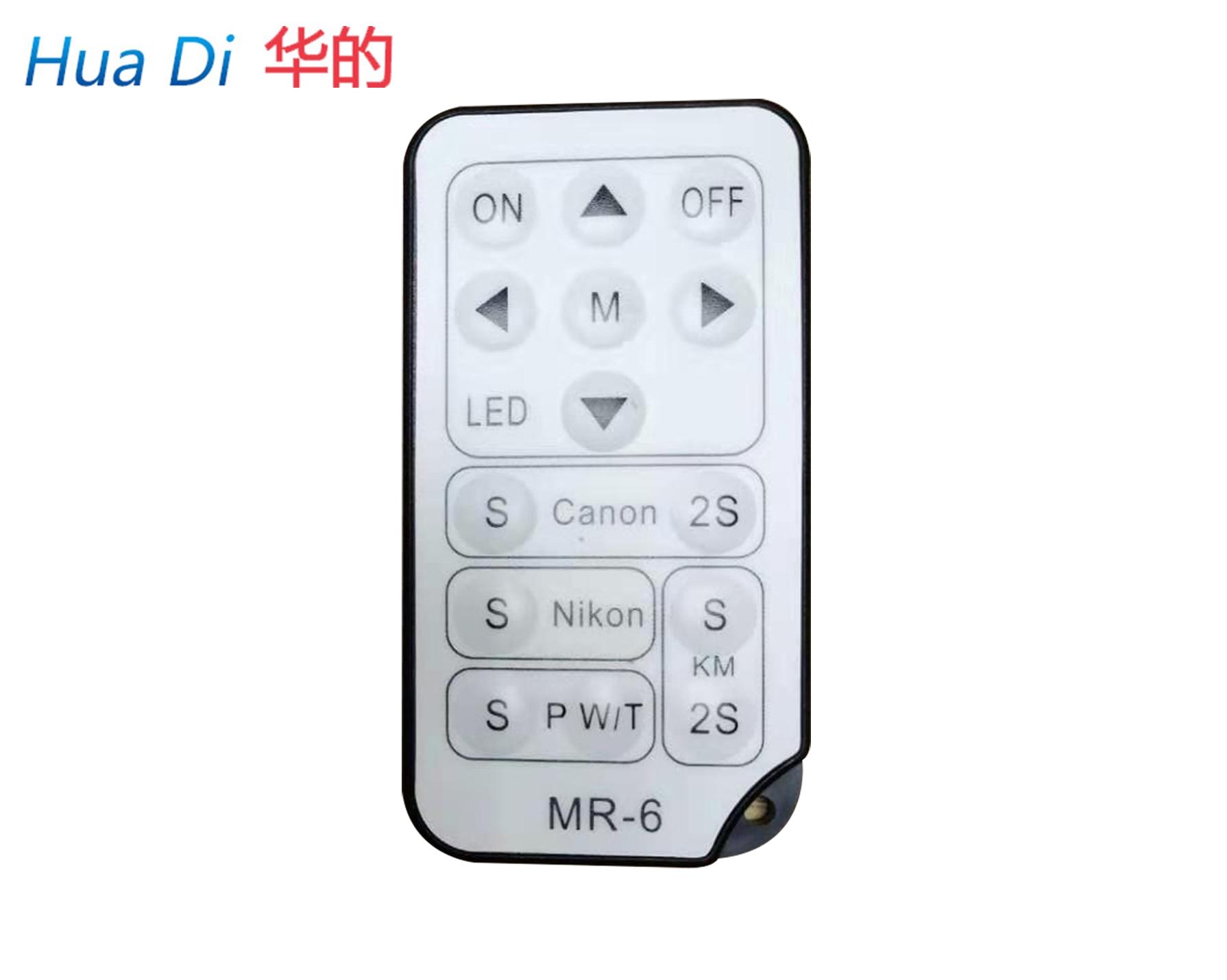 吸顶灯遥控器HD18C