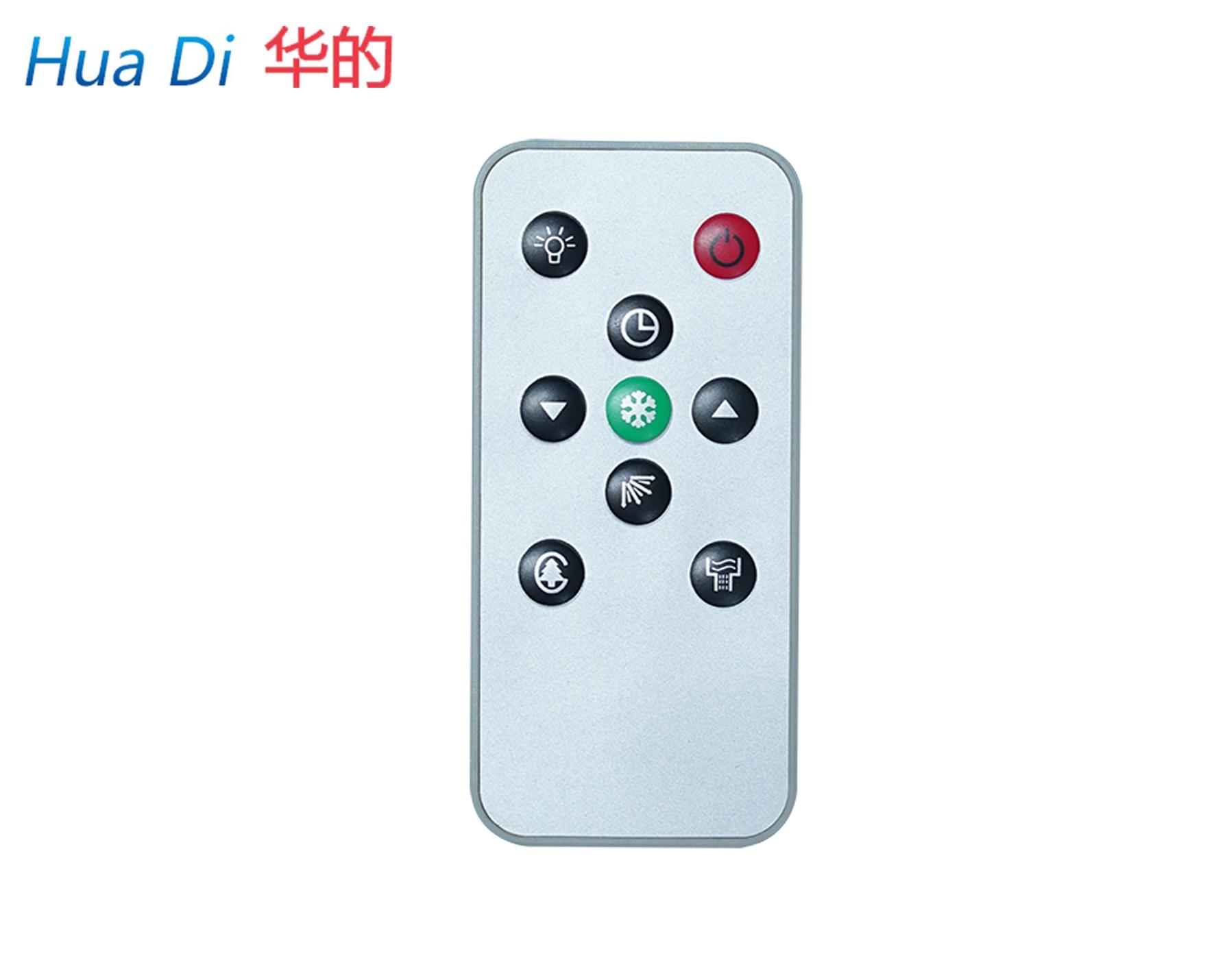 HD18B吸顶灯遥控器