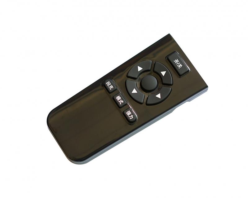 多媒体遥控器HD09C