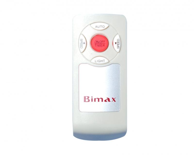 多媒体遥控器HD05B