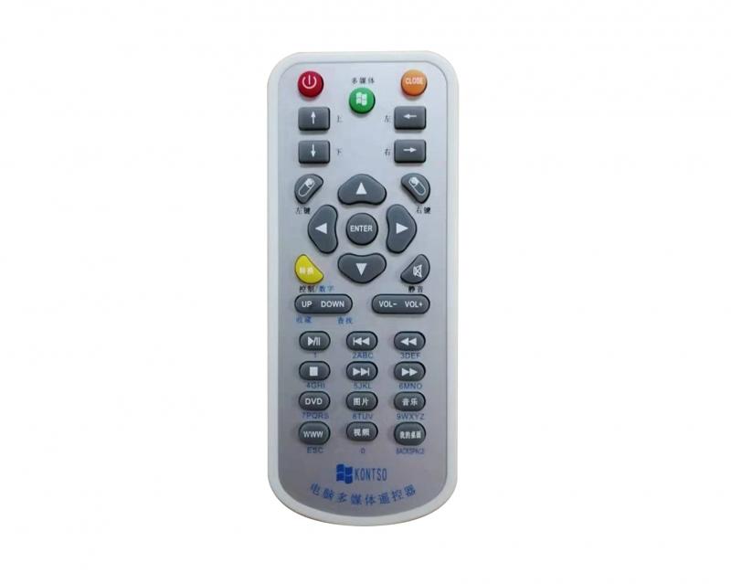 多媒体遥控器HD34A